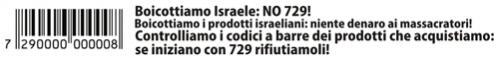 BOICOTTIAMO ISRAELE