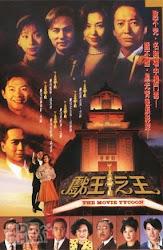 The Movie Tycoon - Vua Phim Trường