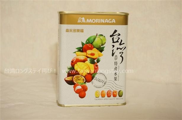 台湾フルーツキャンディ