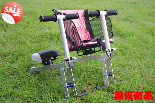 基本款瑞峰快拆親子座親子腳踏車兒童座椅/自行車兒童座椅