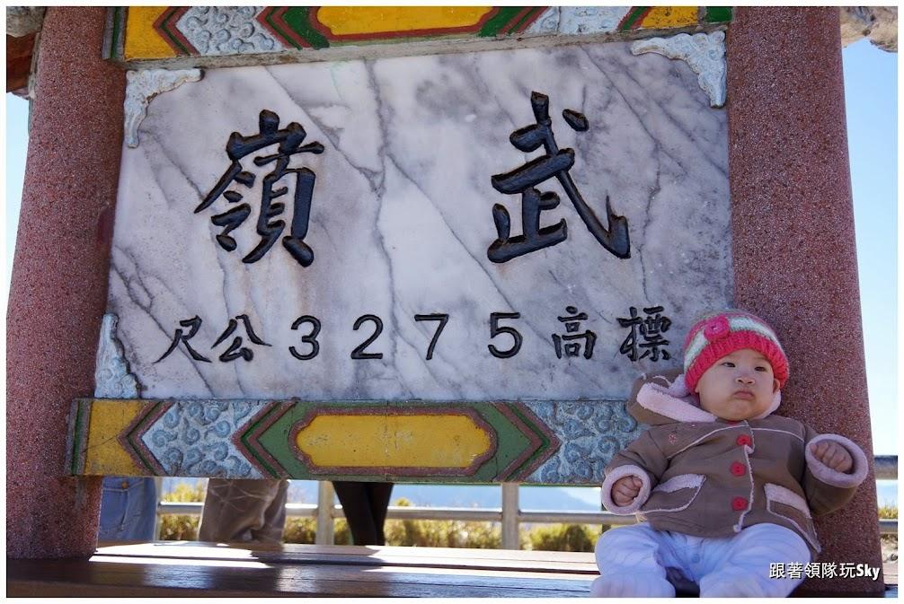 南投景點推薦-仁愛鄉公路最高點【合歡山-武嶺】