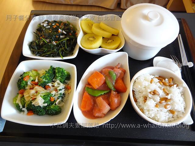 【月子中心月子餐】國泰產後護理之家台北會館~月子餐大賞第一部:主餐