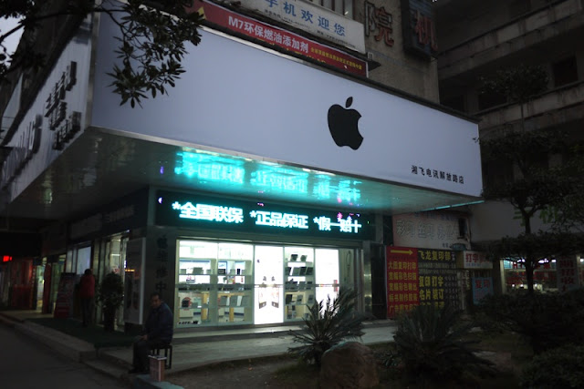 Apple logo on store sign