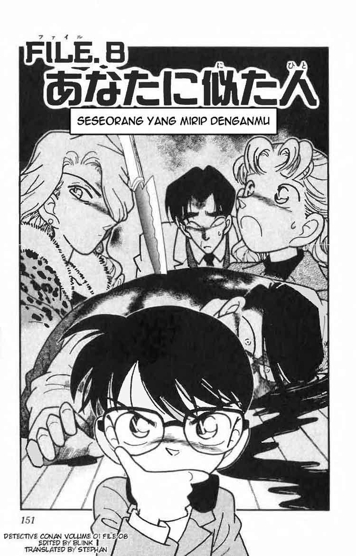 Dilarang COPAS - situs resmi www.mangacanblog.com - Komik detective conan 008 - seseorang yang mirip denganmu 9 Indonesia detective conan 008 - seseorang yang mirip denganmu Terbaru |Baca Manga Komik Indonesia|Mangacan