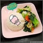 ข้าวราดผัดผัก