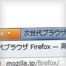 Firefox のメニューバーを非表示にしている状態で閲覧ページのタイトルを表示する Hidden Menu Web Title 1.0