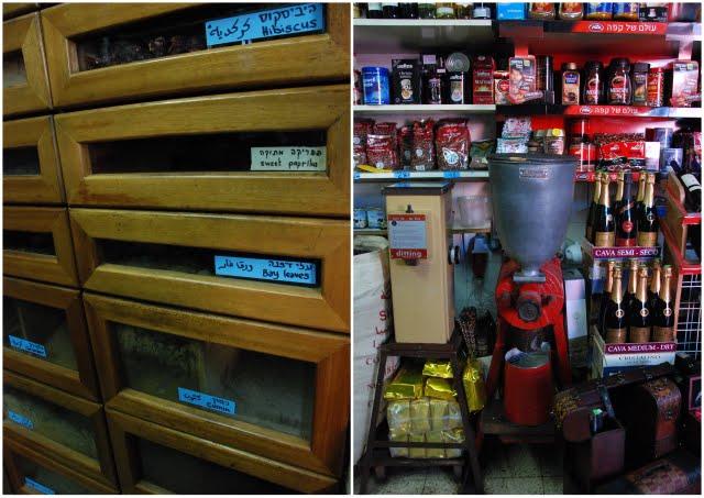 suidan, haifa, Israel, spices, coffee grinder