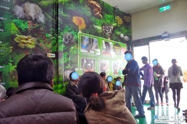 魔菇部落生態休閒農場導覽