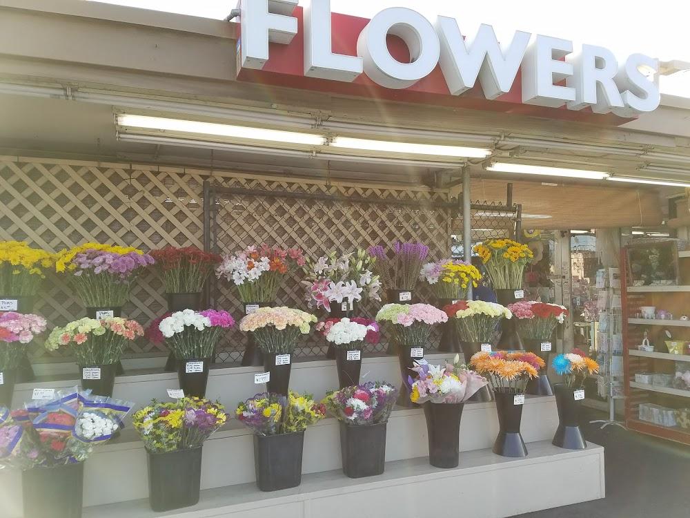 Красивые названия магазинов цветов, астрахани доставкой дом