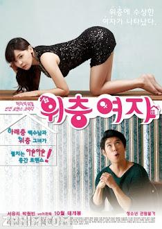 Cô Gái Lầu Trên - The Woman Upstairs (2014) Poster