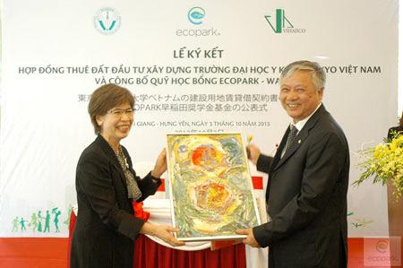 Lễ ký kết hợp đồng thuê đất đầu tư trường đại học Y Nhật Bản