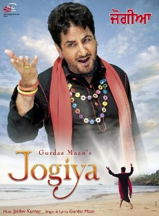 Free Direct MP3 Links To Download Jogiya- Gurdas Maan Punjabi MP3 Songs, Download All Songs of Gurdas Maan Music Album Jogiya For Free