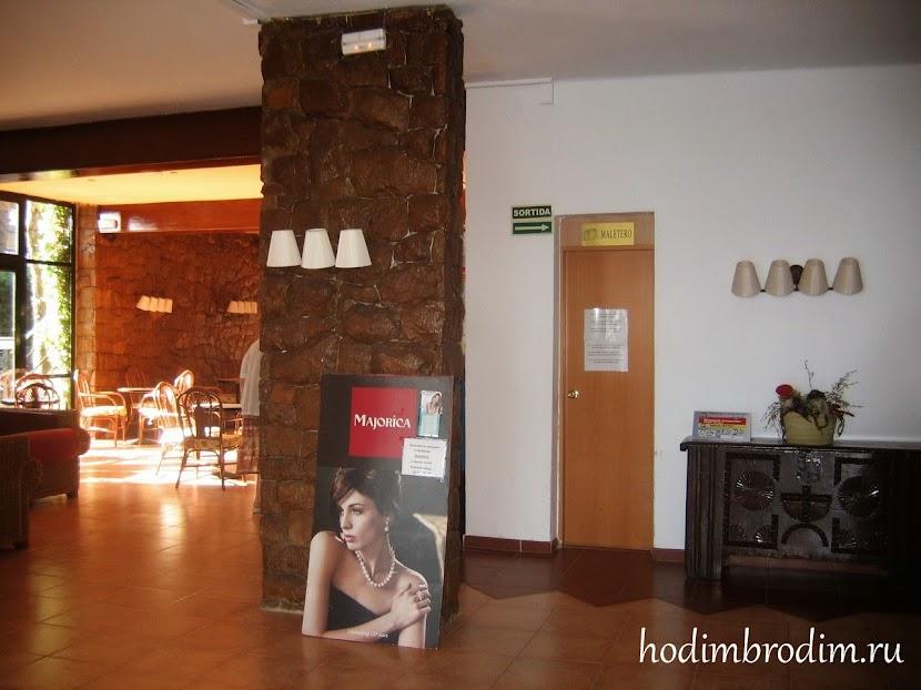 Rimini Hotel Best Sol dor