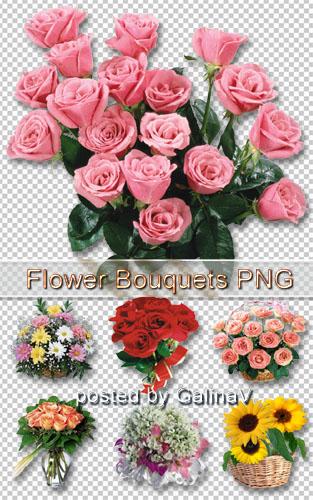 Праздничные букеты Цветы