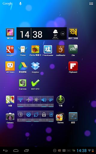 Tablet UI