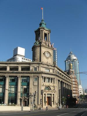 Shanghai Postal Museum, 395 Tiantong Road, Hongkou, Shanghai, China
