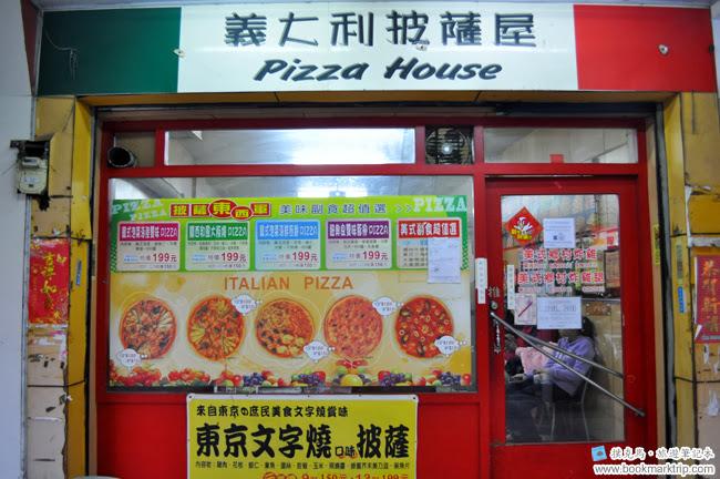 義大利披薩屋外觀