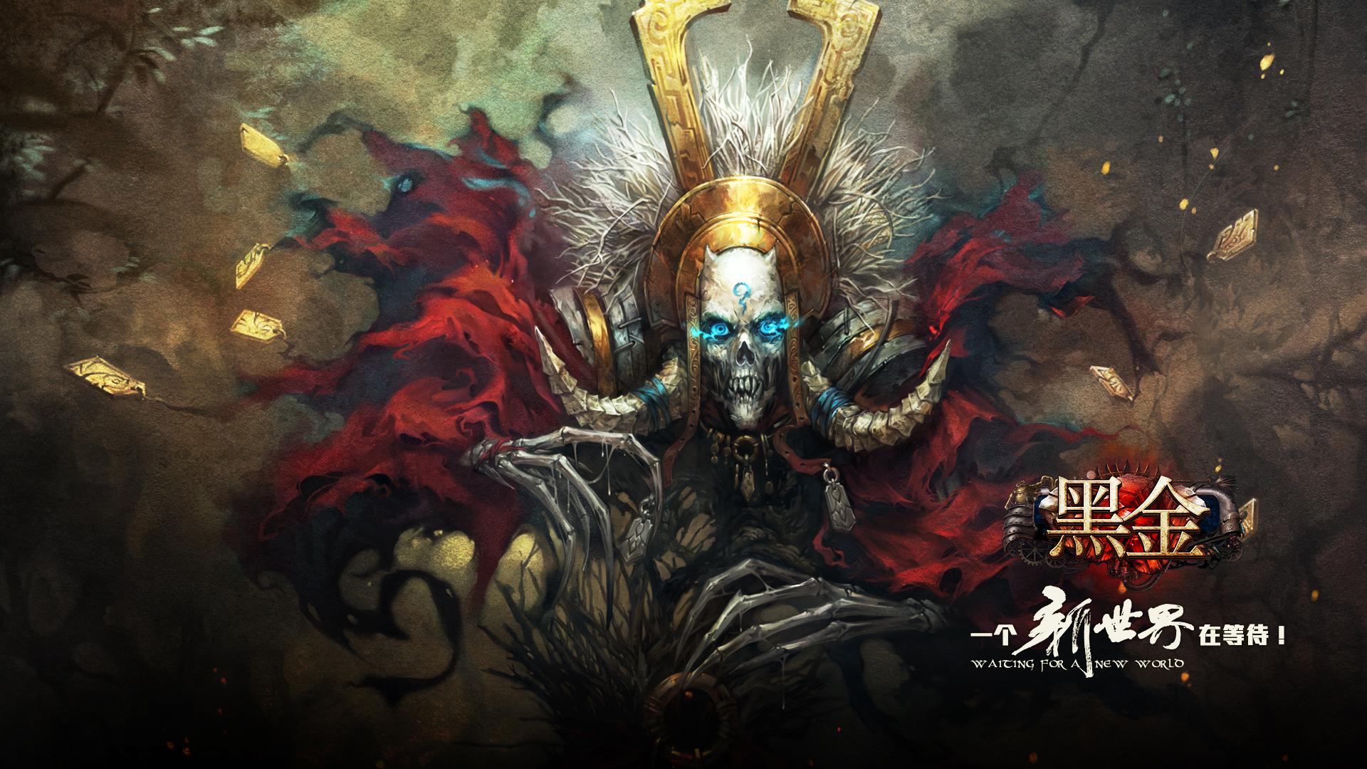 Loạt hình nền ấn tượng của Hắc Kim (Black Gold) - Ảnh 5