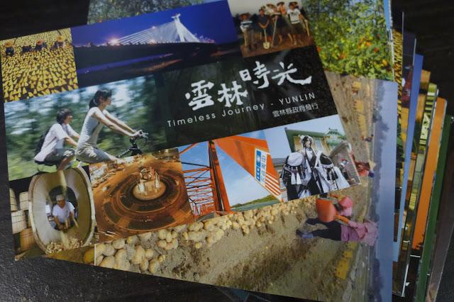 雲林時光明信片-讓世界可以看見雲林,而雲林看見幸福  (共101張)