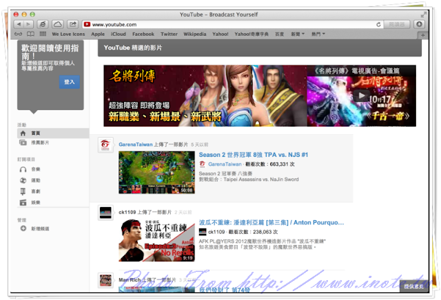 YouTube%2520Redesign 1