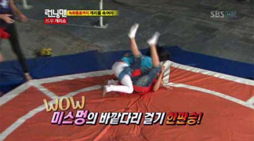 Song Ji Hyo โชว์พลังสุดยอดใน  Running Man