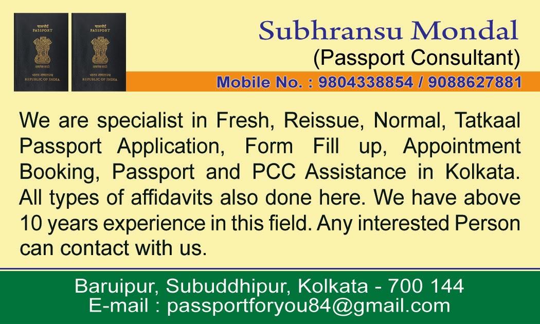Passport Kolkata Google