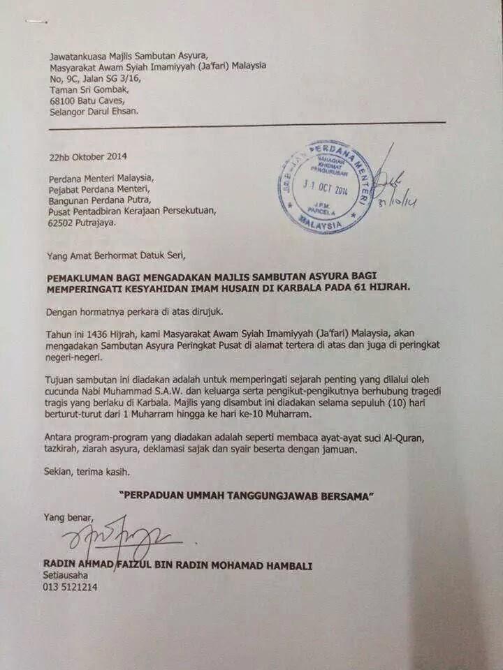 Contoh Surat Jemputan Nasyid