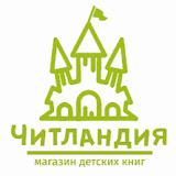 Chitlandia - Livres pour enfants en russe