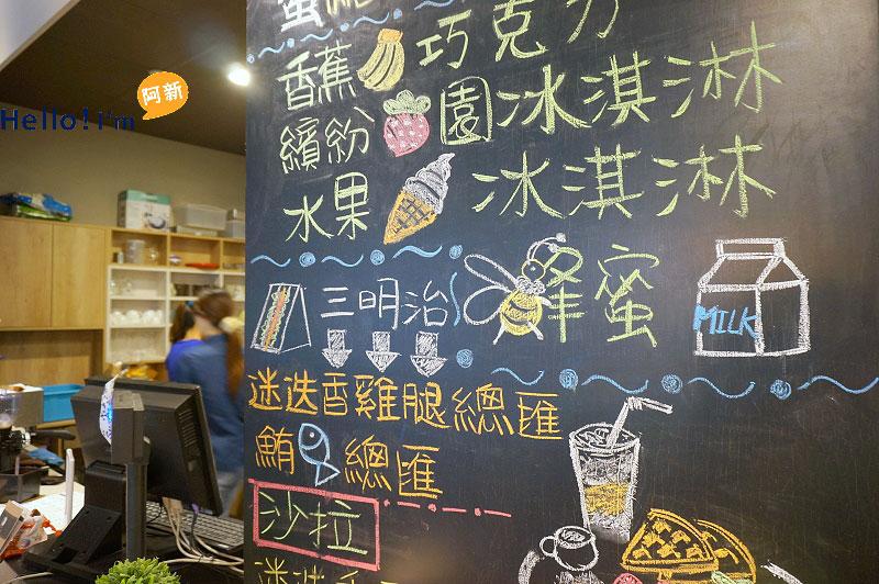 台南中西區咖啡館,日光咖啡-8