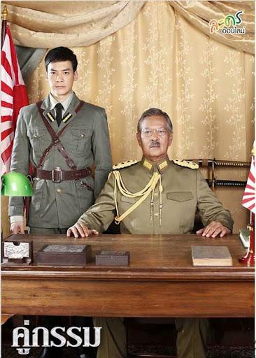 Hoàng Hôn Trên Sông Chao Phraya - SNTV-SCTV6