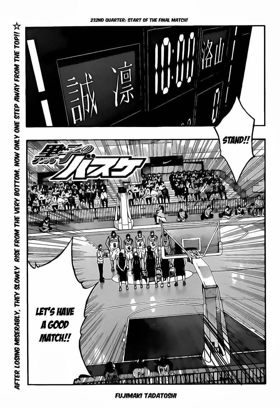 Kuroko no Basket Manga Chapter 232 - Image 01