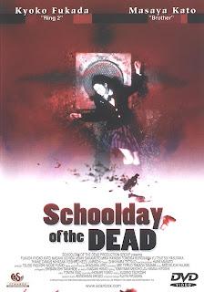 School Day Of The Dead - School Day Of The Dead - 2000
