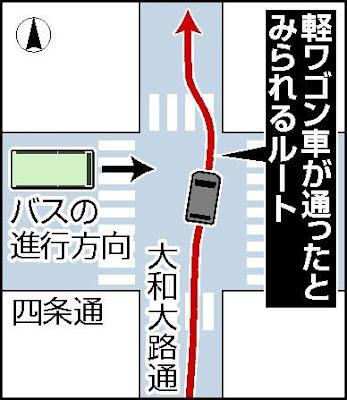 【京都祇園暴走18人死傷】死亡容疑者、意識はあり運転制御 バス避け、クラクション鳴らしはねる