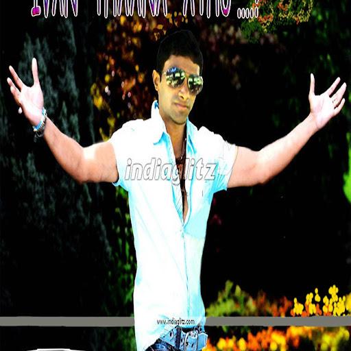 Mohammed Fawaz