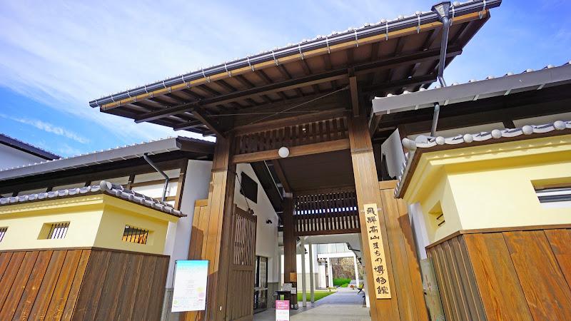 飛騨高山まちの博物館 写真