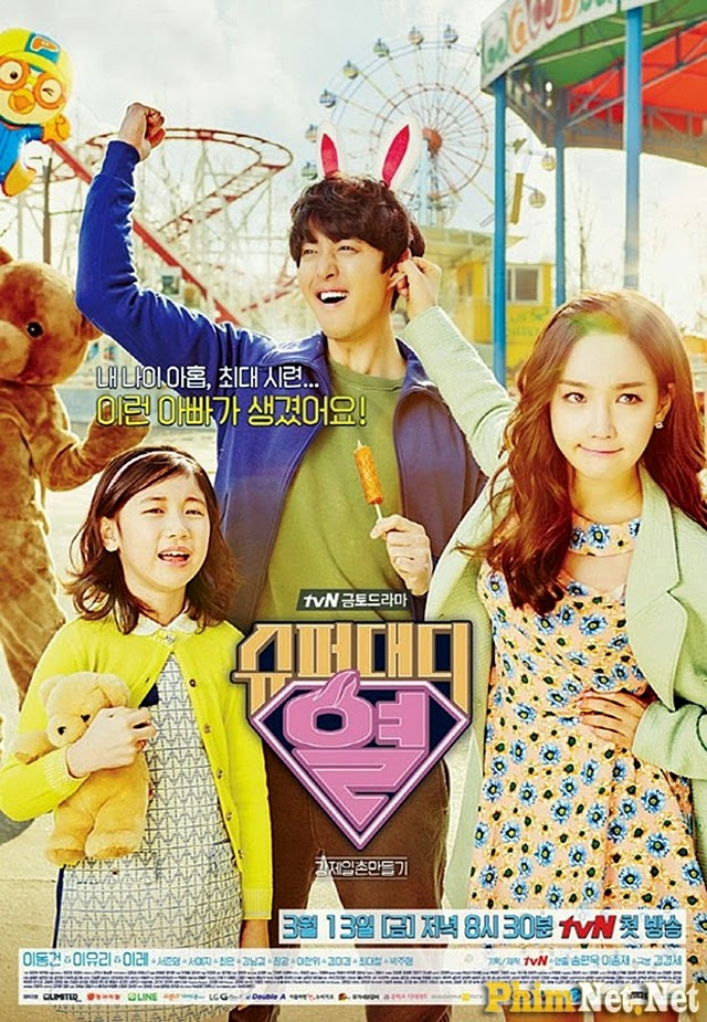 Phim Người Cha Tuyệt Vời - Hàn Quốc - Super Daddy Yeol