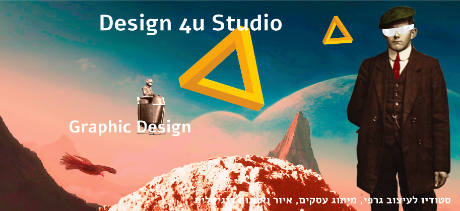 Design 4u Studio - Retro Fiction