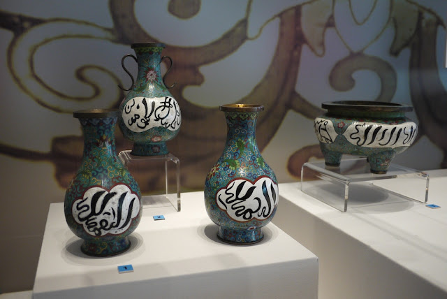vases and incense burners with Chinese and Islamic designs