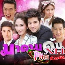 Phim Qu B L Ng T P Cu I Phimh