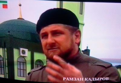 Пиписька на чеченском перевод