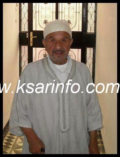 وفاة المناضل الحاج عبد السلام الغزواني