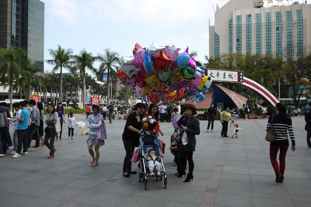 balloons for sale in Zhuhai, Guangdong