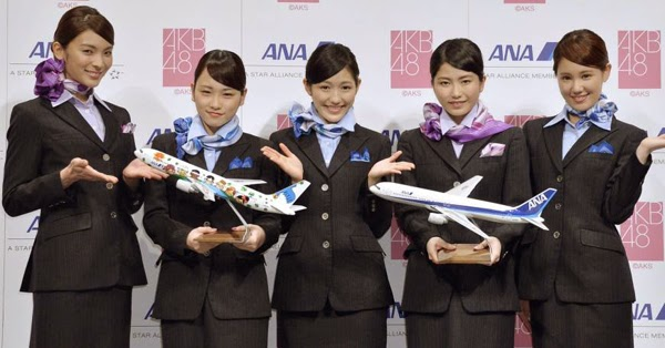 ANA All Nippon Airways