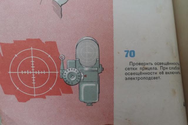 manual_yak-3_2.jpg