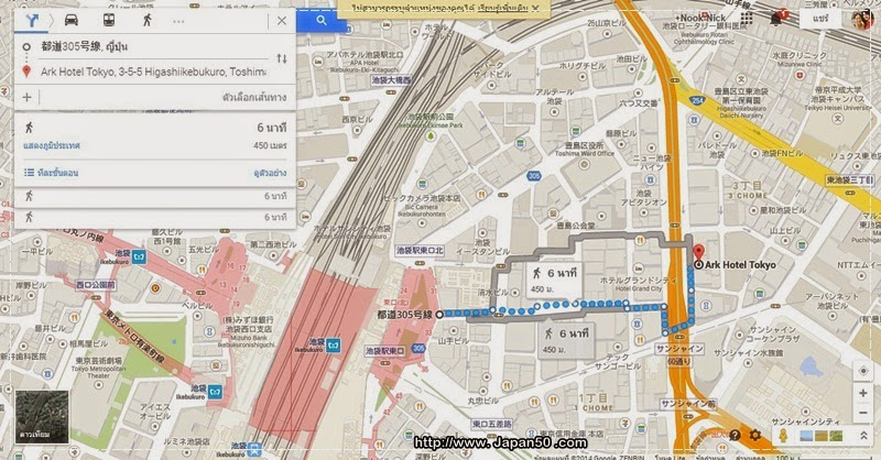 map-Ark-Hotel-Tokyo-Ikebukuro-from-exit-32