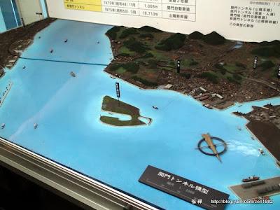 海底新幹線設計原理