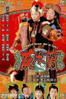 Hoa Mộc Lan - A Touch Side of a Lady (1998) Poster