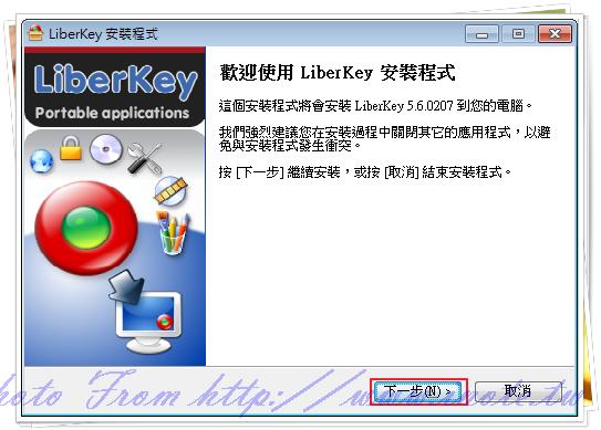 LiberKey 1