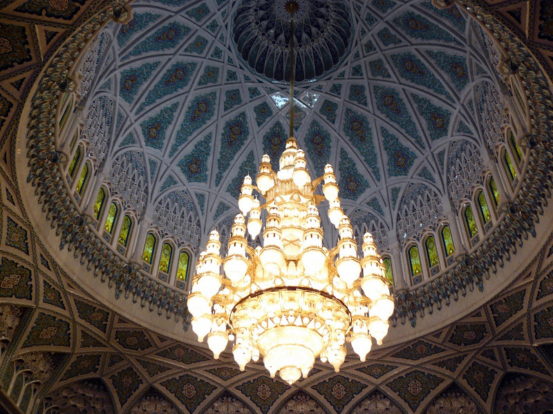 Sultan Qaboos Grand Mosque Muscat