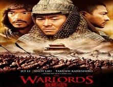 مشاهدة فيلم The Warlords